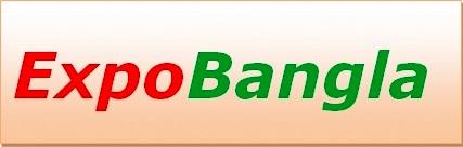 Expobangla logo nov 2013